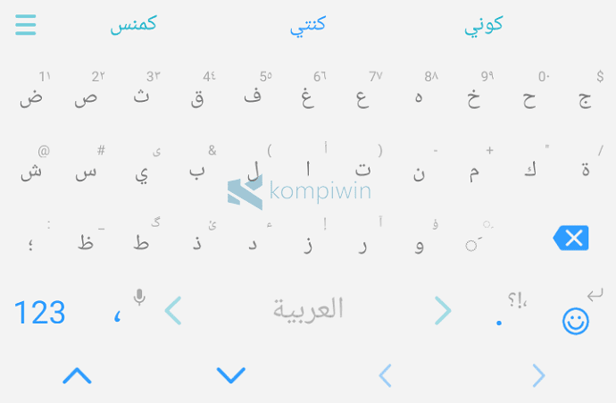 Cara Mengubah Bahasa & Huruf Keyboard di Android 4
